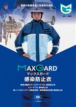 MAXGARD Infection prevention clothing